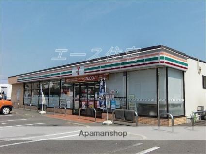 喜多川 貸家(100024)[3DK/50.11m2]の周辺4