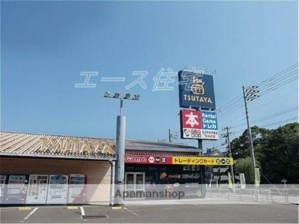 富士マンション[3DK/45.36m2]の周辺1