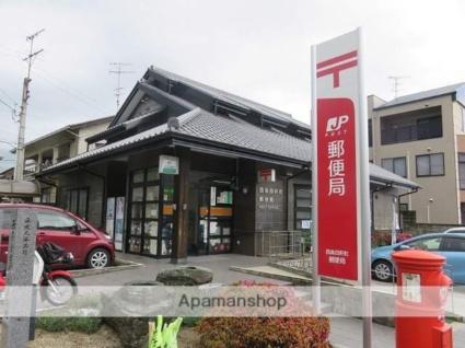 富士マンション[3DK/45.36m2]の周辺3