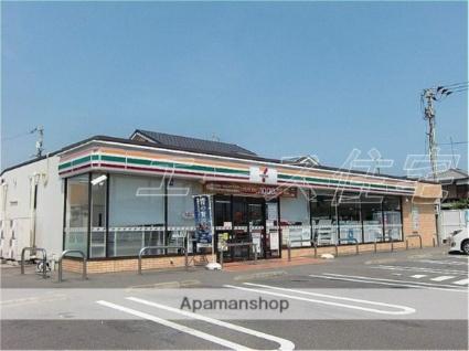 富士マンション[3DK/45.36m2]の周辺6