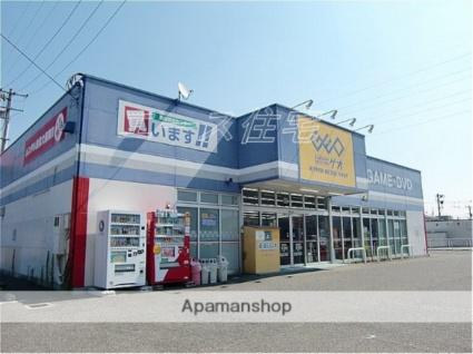 古川甲400-1 貸家[3DK/48.6m2]の周辺4