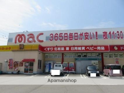 古川甲400-1 貸家[3DK/48.6m2]の周辺8