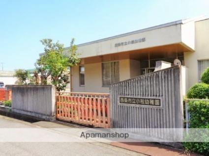 小松町新屋敷甲29 貸家[3DK/61.02m2]の周辺5