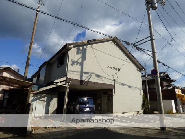 ハイツ山田