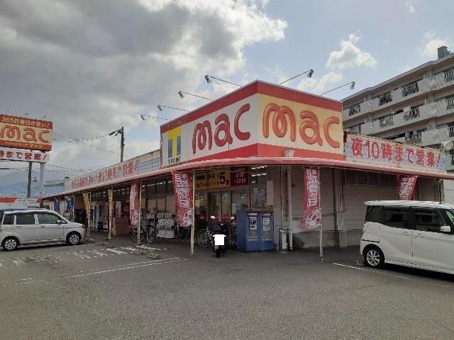 mac沢津店様 650m