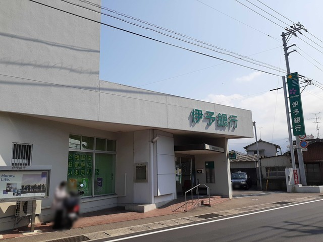 伊予銀行高津支店様 650m