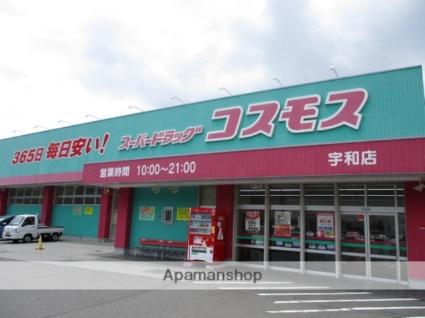 松尾ハウス[2DK/44.71m2]の周辺4
