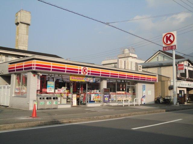 サークルK宇和島夏目店 1024m