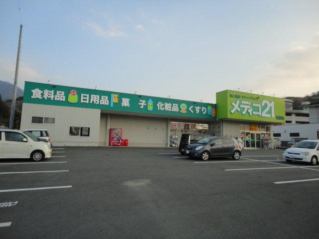 メディコ21寄松店 963m
