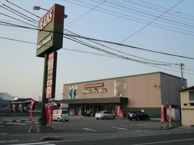 マックハウス宇和島店 800m