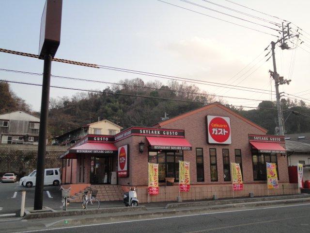 ガスト宇和島店 980m