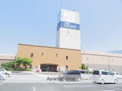 船田ハイツ[2LDK/51m2]の周辺1