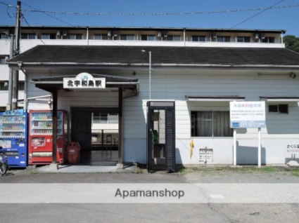 船田ハイツ[2LDK/51m2]の周辺2