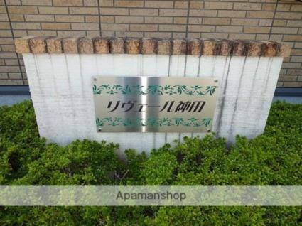 高知県高知市神田[1LDK/40.73m2]のエントランス