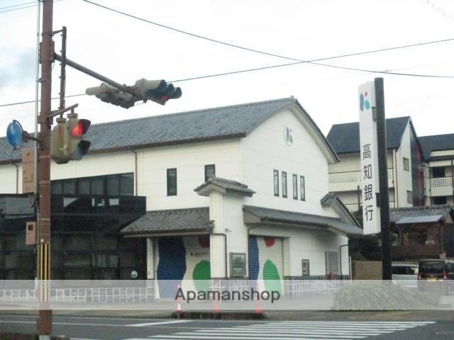 ローソン矢ノ丸店 1644m