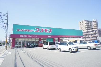 スカイシャトレ柚須[3LDK/65.06m2]の周辺2