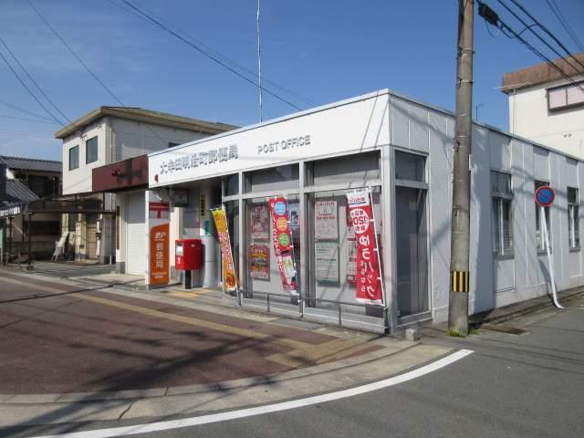 新栄町駅 1070m