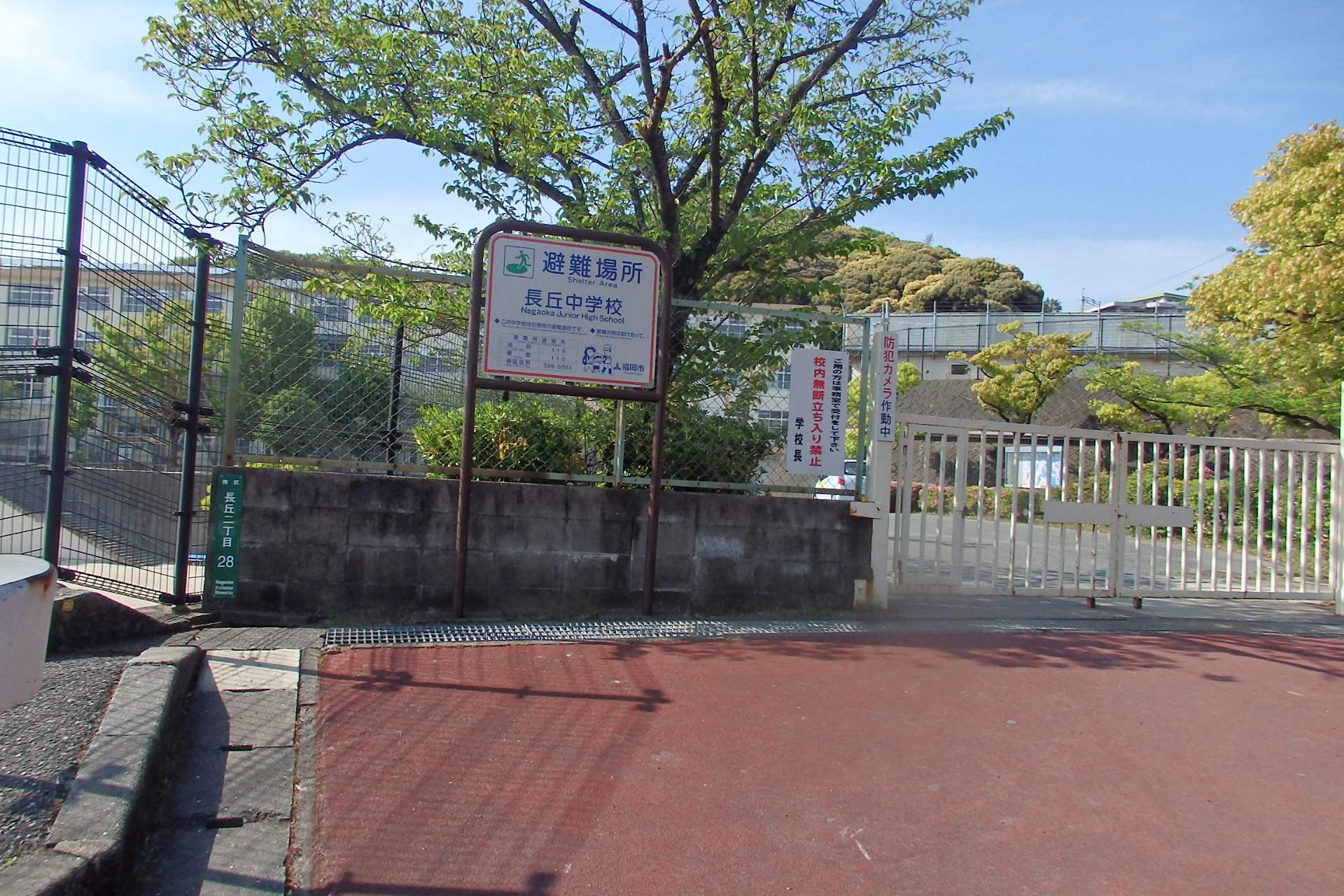 福岡市立中学校長丘中学校 720m