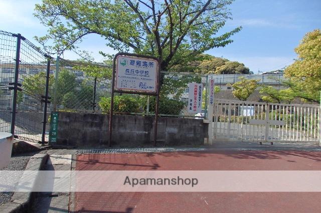 福岡市立中学校長丘中学校 4202m