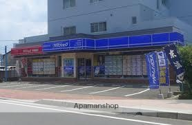 アパマンショップ飯塚店