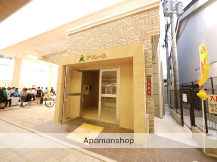 福岡県飯塚市、新飯塚駅徒歩15分の築1年 4階建の賃貸マンション