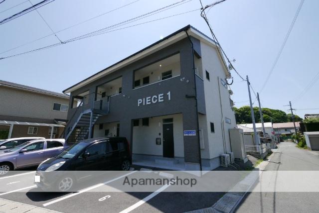 PIECEⅠ