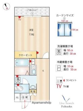 福岡県福岡市東区和白6丁目[1K/24.96m2]の間取図