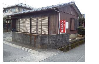 佐賀県鳥栖市、田代駅徒歩25分の築46年 1階建の賃貸一戸建て