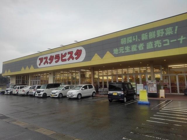 アスタラビスタみやき店 2400m