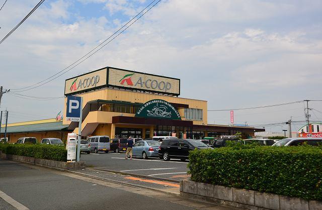 Aコープ・甘木店 700m