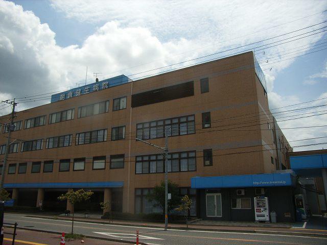 朝倉健生病院 470m