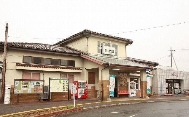 甘木鉄道甘木駅 2400m