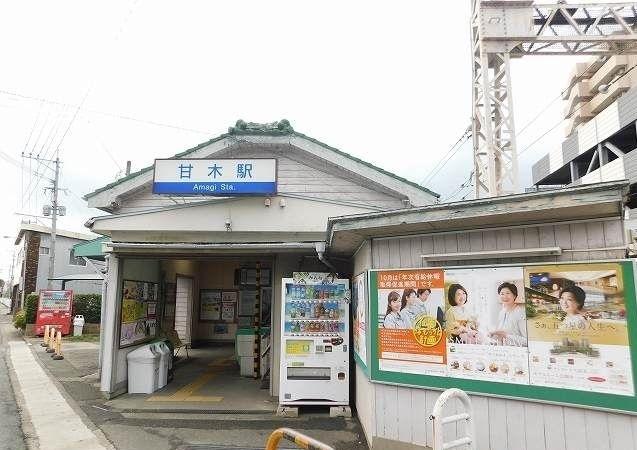 西日本鉄道甘木線甘木駅 2400m