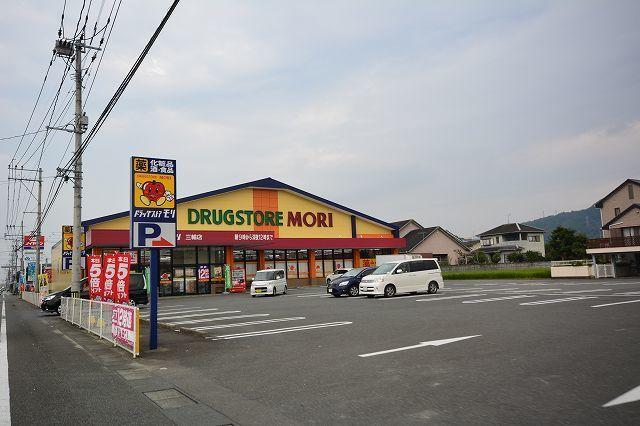 ドラッグストアモリ三輪店 440m