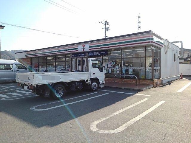 セブンイレブン久留米山川店 1400m