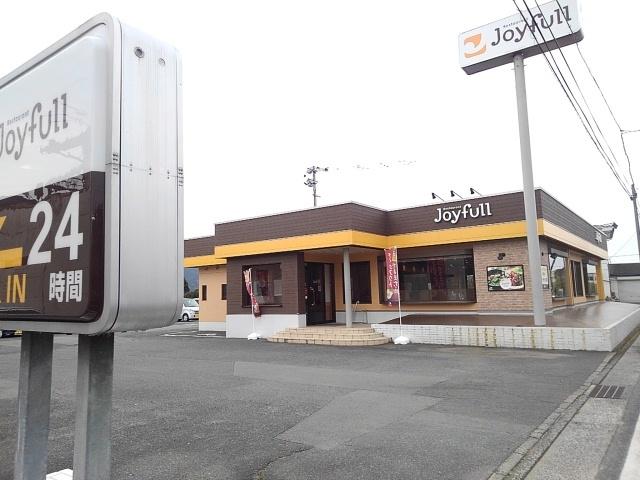 ジョイフル田主丸店 2000m
