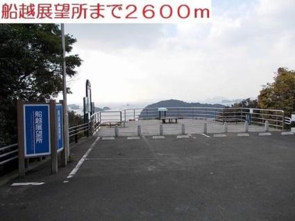 ビラ・ベスト・かつらぎⅡ[2DK/43.1m2]の周辺5