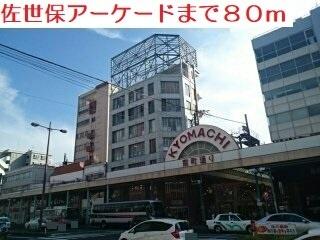 クレアール 京町[1K/31.5m2]の周辺5