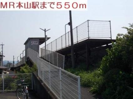 サニーサイドコテージ・T[2DK/48.73m2]の周辺1
