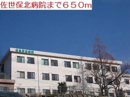 サニーサイドコテージ・T[2DK/48.73m2]の周辺2