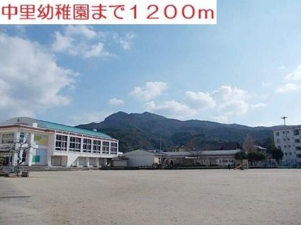 サニーサイドコテージ・T[2DK/48.73m2]の周辺4