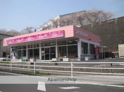 ムラタハイツ俵町[2DK/39.66m2]の周辺5
