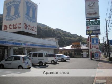 ムラタハイツ俵町[2DK/39.66m2]の周辺8