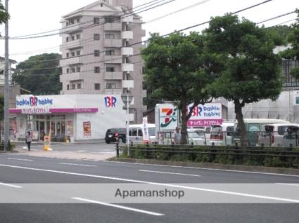 ムラタハイツ俵町[2DK/39.66m2]の周辺2