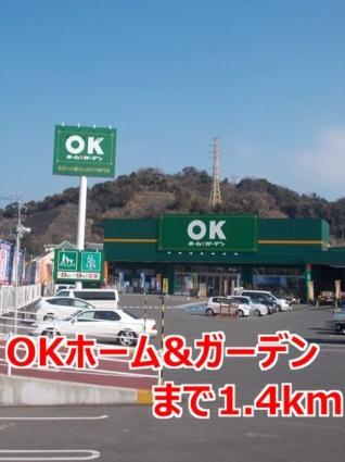 サン・シャルムkiku[2DK/48.28m2]の周辺1