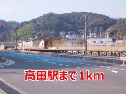 サン・シャルムkiku[2DK/48.28m2]の周辺2