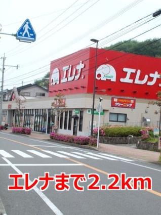 サン・シャルムkiku[2DK/48.28m2]の周辺3