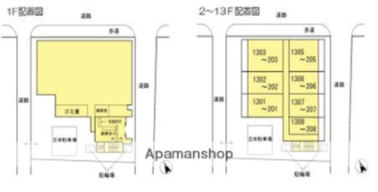ABITI浜町[2LDK/56.76m2]の配置図