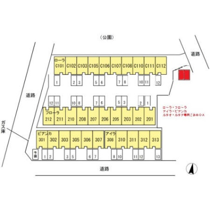 長崎県佐世保市折橋町[3LDK/81.88m2]の配置図
