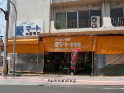熊本県熊本市中央区上水前寺1丁目[1LDK/40.98m2]の周辺1